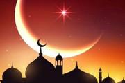 Holy Eid-e-Miladunnabi observed amid religious fervor