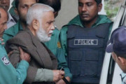 Death warrant issued against war criminal Syed Mohamamd Kaisar